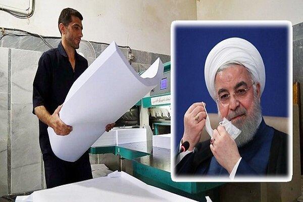 دست و دلبازی کاغذی دولت روحانی در روزهای پایانی