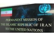 درخواست ایران برای رفع کامل تحریمهای یکجانبه علیه سوریه
