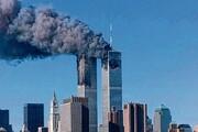بازجویی برخی مقامات سعودی در ارتباط با حادثه ۱۱ سپتامبر