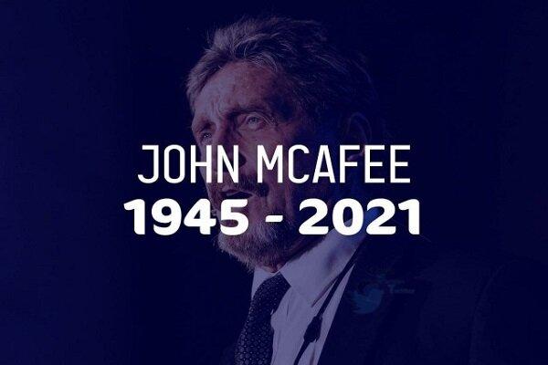 جان مکافی در زندان خودکشی کرد