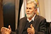 جهاد اسلامی فلسطین: صهیونیستها را با ضربات بیشتر غافلگیر می کنیم