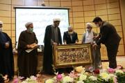 مراسم تکریم و معارفه مسئول نهاد رهبری در دانشگاه آزاد استان تهران برگزار شد