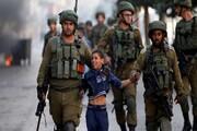 سازمان ملل رژیم صهیونیستی را ناقض بزرگ حقوق کودکان خواند
