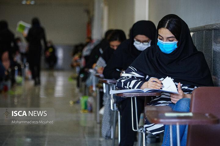 برگزاری دومین روز کنکور سراسری در دانشگاه آزاد اسلامی همدان
