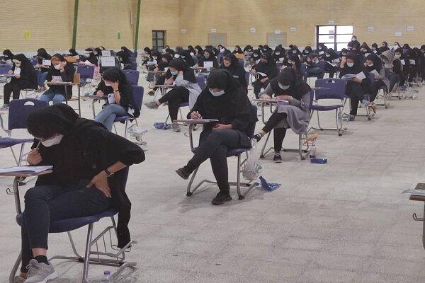 برگزاری آزمونهای میاندوره علوم پزشکی به صورت همزمان
