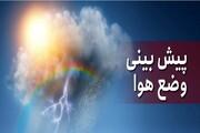 هواشناسی ایران | پیشبینی رگبار پراکنده در برخی مناطق / کاهش ۵ تا ۹ درجه ای دمای هوا در نیمه شمالی کشور