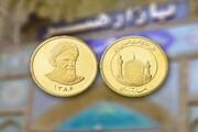 تعطیلی بازار طلا و سکه و ثبات قیمتها