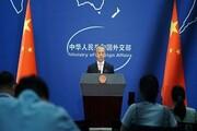 درخواست چین برای مقابله جهانی با تهدیدات سایبری آمریکا