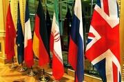 فرانسه: ایران باید سریعا به مذاکرات احیای برجام بازگردد
