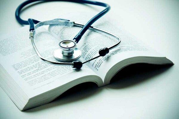 تاریخ برگزاری آزمون زبان انگلیسی وزارت بهداشت مشخص شد