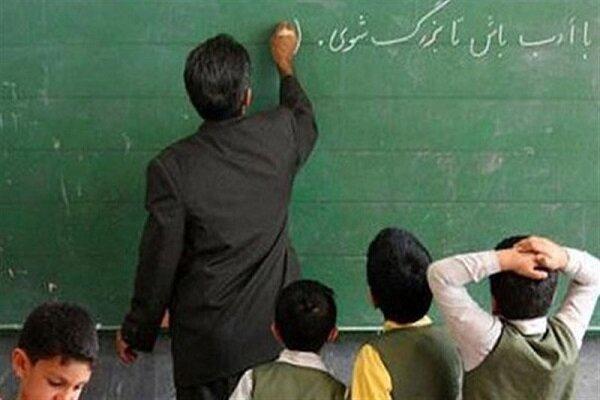 فوقالعاده ویژه معلمان افزایش نمی یابد