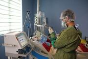 فردا؛ آخرین مهلت ثبتنام آزمون دوره ICU ویژه پرستاران و پزشکان