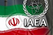 آژانس اتمی: ایران دنبال تولید فلز اورانیوم با غنای ۲۰ درصد است