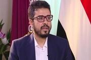 ایران تنها کشوری است که تاکنون در کنار یمن ایستاده