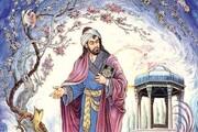 فال حافظ / الا ای طوطی گویای اسرار