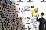 دانش و مهارت کارآفرینی جایی در ارزیابی استادان ندارد