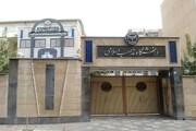 آزمون پذیرش اختصاصی دانشگاه مذاهب اسلامی امروز برگزار میشود