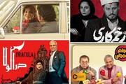 سریالهای شبکه خانگی چه جایگاهی در بین بینندگان دارند؟