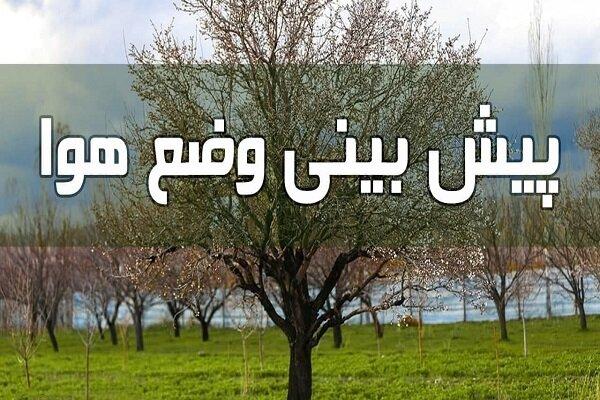 هواشناسی ایران | افزایش نسبی دما در سواحل دریای خزر /بارش پراکنده باران در برخی نقاط کشور