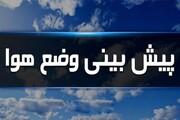 هواشناسی ایران   کاهش دما در نوار شرقی کشور / جوی پایدار در بیشتر مناطق