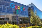 ولخرجی کم سابقه گوگل برای خرید ملک در منهتن