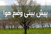 هواشناسی ایران | پیش بینی خیزش گرد و خاک در مناطق مستعد / بارش پراکنده باران در بسیاری از استانها