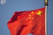 دولت چین مانع دیدار نماینده خود با وندی شرمن شد