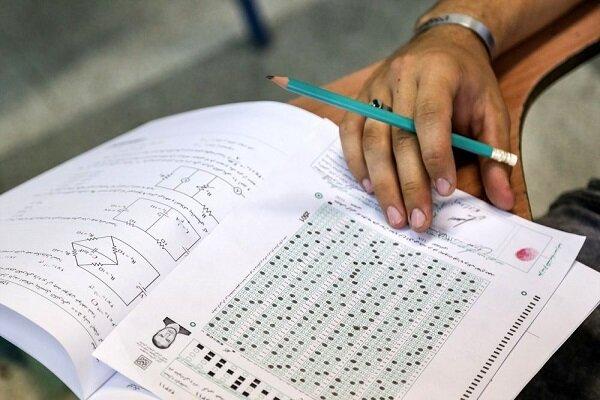 تعداد سوالات حذف شده و با تاثیر مثبت آزمون سراسری ۱۴۰۰ اعلام شد