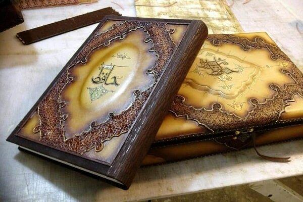 فال حافظ / ساقی به نور باده برافروز جام ما