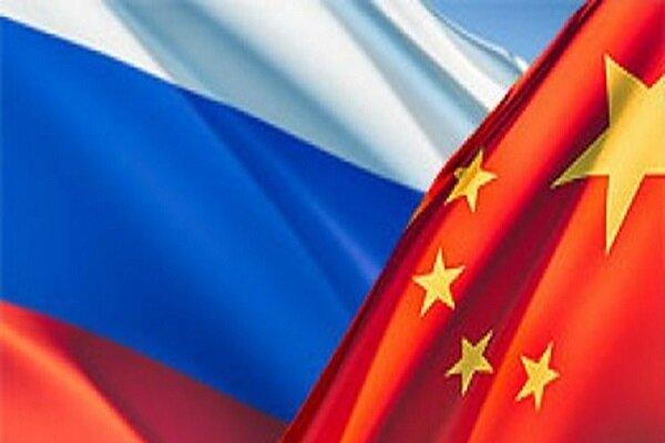 همکاری چین و روسیه برای تقابل با سلطه غرب