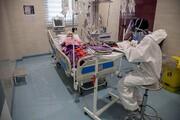 آخرین آمار کرونا در ایران | ۳۲۲ نفر در ۲۴ ساعت گذشته جان باختند