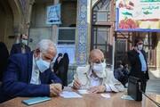 رئیس جدید شورای شهر تهران کیست؟