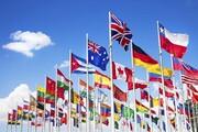 آمریکا؛ رتبه اول تا سوم دانشگاههای جهان در رشته علوم سیاسی