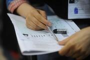 توزیع کارت آزمون کارشناسی ارشد از ۳ مردادماه