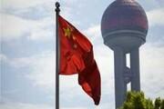 درخواست چین برای لغو تحریمهای کوبا