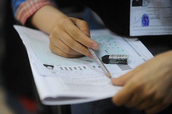 کلید نهایی آزمونهای علوم پایه، پیش کارورزی و جامع داروسازی منتشر شد