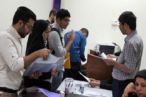 ثبتنام نقل و انتقال دانشجویان شاهد و ایثارگر علوم پزشکی تمدید شد