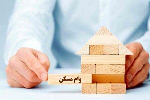 بانک مرکزی سقفهای تسهیلات ساخت و خرید مسکن را ابلاغ کرد