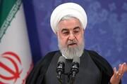 روحانی: ترامپ نبود مردم می دیدند خدمات دولت چقدر مهم است