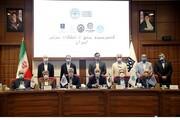 تفاهمنامه همکاری کنسرسیوم ۵ دانشگاه برتر ایرانی تمدید شد