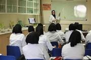 هشدار روسای ۴۴ دانشکده پزشکی درباره افزایش بیرویه ظرفیت پزشکی