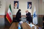 معاونت سمای تهران و واحد تهرانجنوب توافقنامه همکاری امضا کردند