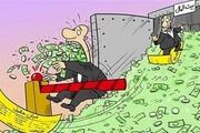 افزایش فوق العاده مدیران لغو شد + سند