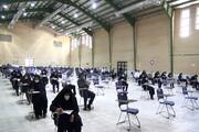رقابت ۸۲ داوطلب آزمون جامع دکتری در واحد شهرکرد