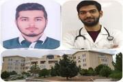 درخشش دانشجویان علوم پزشکی واحد شاهرود در المپیاد علمی