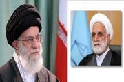 تقدیر  مجلس از رهبر انقلاب برای انتصاب رئیس جدید قوه قضاییه