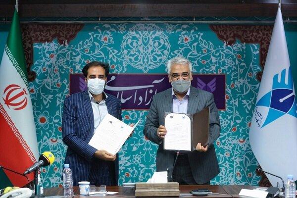 دانشگاه آزاد و شرکت معدنی و صنعتی گل گهر تفاهمنامه امضا کردند