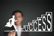 سی ویژگی افراد موفق / محمود سریع القلم