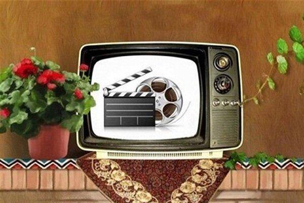 فیلم های تلویزیون در آخر هفته