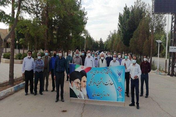 همایش پیادهروی همکاران دانشگاهی در دانشگاه آزاداسلامی یزد برگزار شد